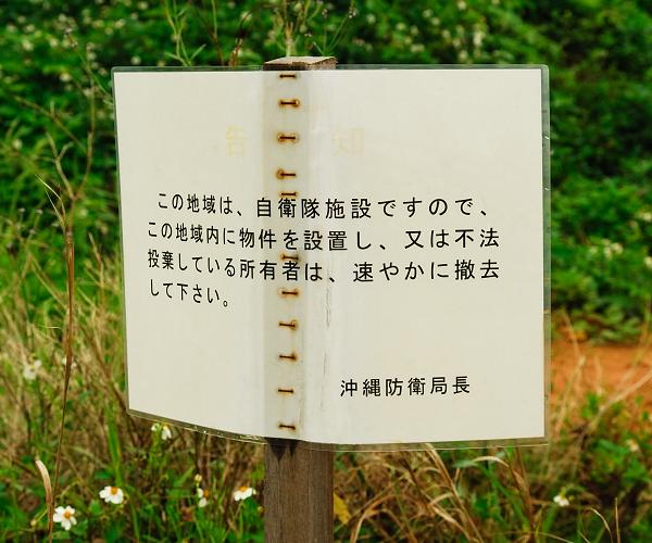 D20_0043.jpg