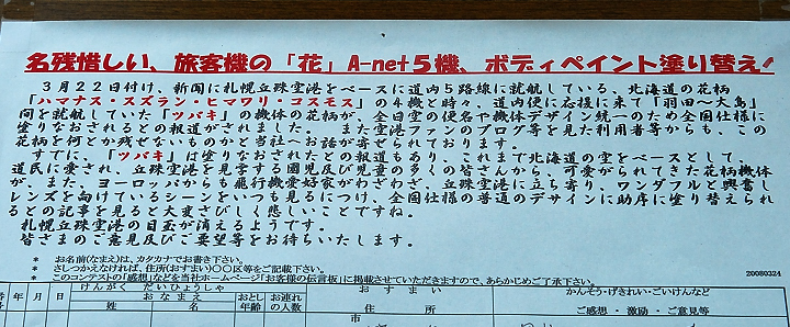 D20_0051.jpg