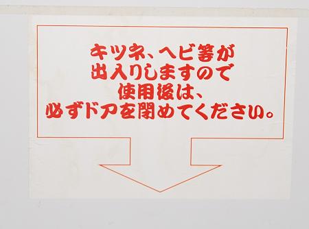 D20_0058.jpg