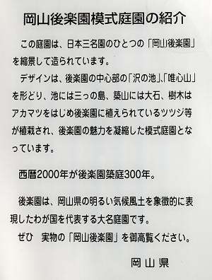 D20_0076.jpg