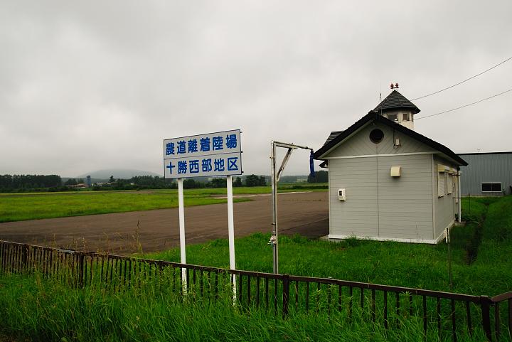 D20_0087.jpg