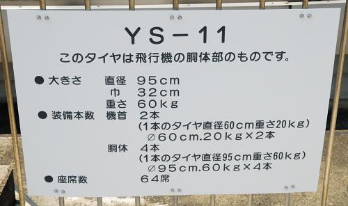 D20_0179.jpg