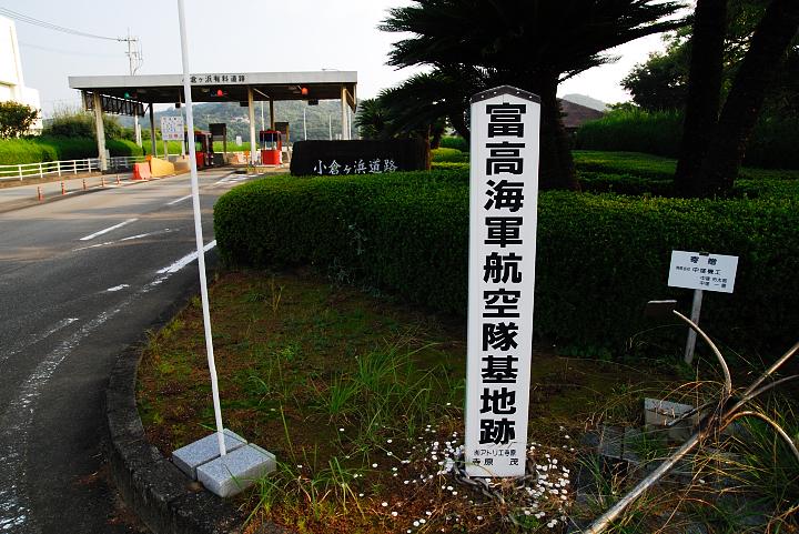 D20_0197.jpg