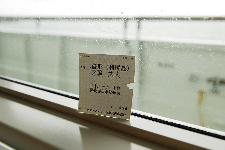 D20_0255.jpg