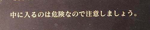 D20_0094.jpg