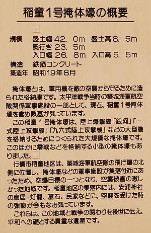 D20_0182.jpg
